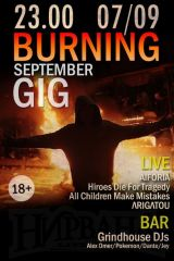 BURNING SEPTEMBER GIG
