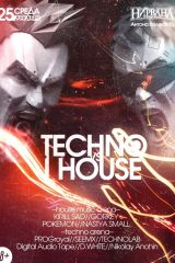 TECHNO vs HOUSE