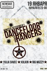 DANCEFLOOR  RANGERS party #1